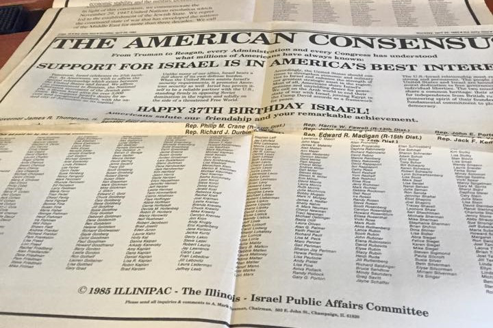 May 1985 ad in the Daily Illini celebrating 37 years of a strong U.S-Israel relationship; signed by several Members of Congress and hundreds of students.