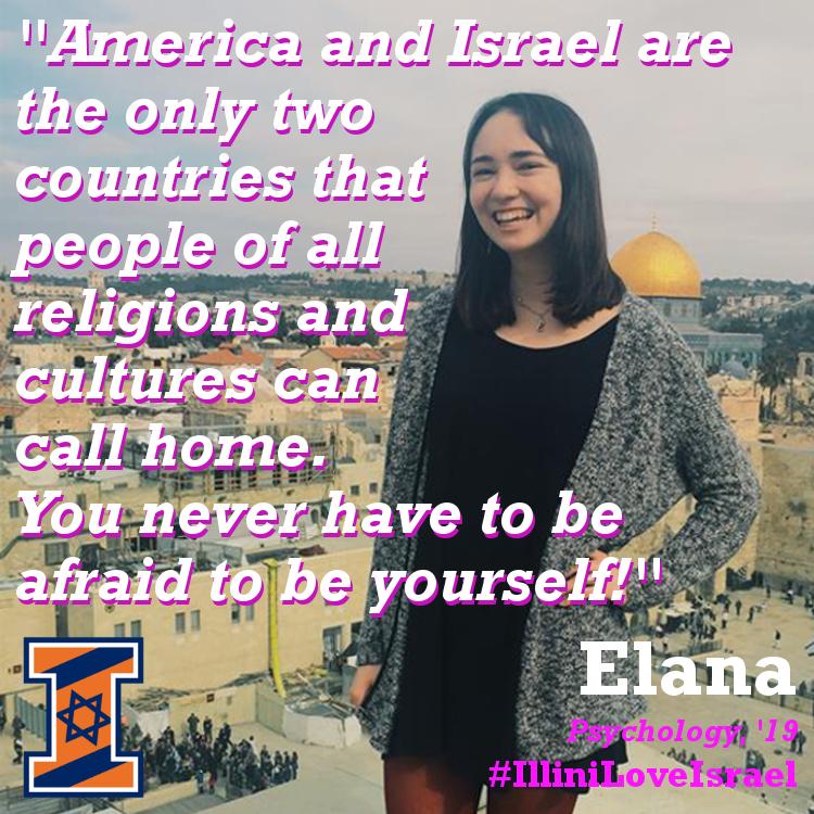 Elana Blinder Illini Love Israel