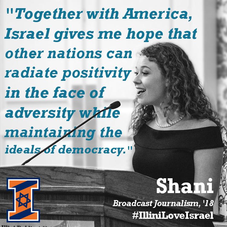 Shani Benezra Illini Love Israel