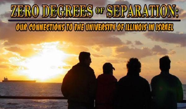 Zero Degrees of Separation U of I Alumni Living in Israel
