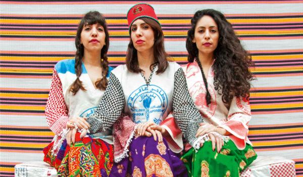 A-WA-Mixing-Arabic-Hip-Hop-Yemenite-Roots-IlliniPAC