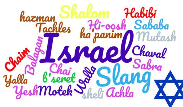 Essential Israeli Slang You Must Know IlliniPAC