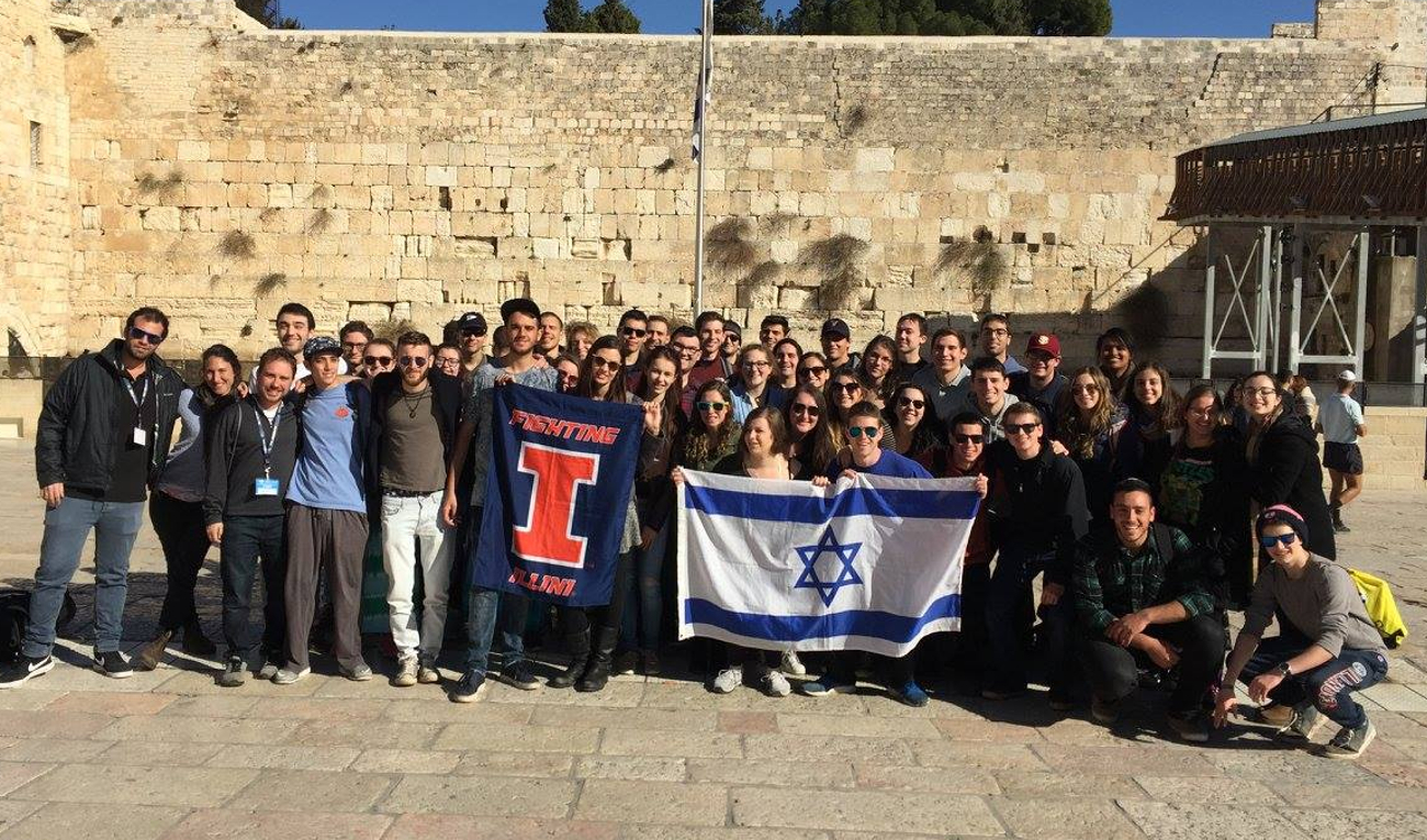 10 Tips Amazing Birthright Israel Experience IlliniPAC