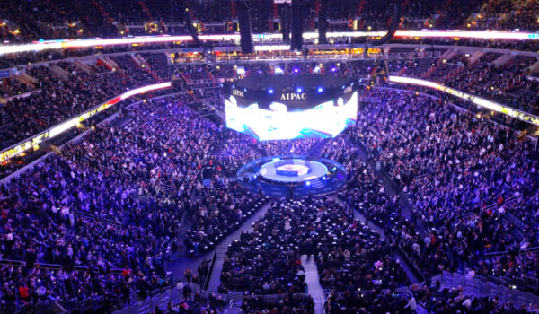 Advice for an Amazing AIPAC Policy Conference IlliniPAC
