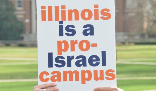 Israel Divestment Defeated at the University of Illinois