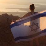 Summer_Kiryat_Ghat_Israel_Mikayla_Pollard