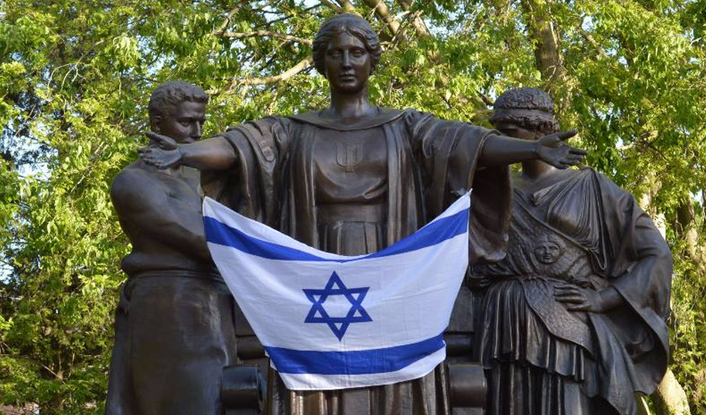 University_Illinois_Alma_Mater_Israel_Flag