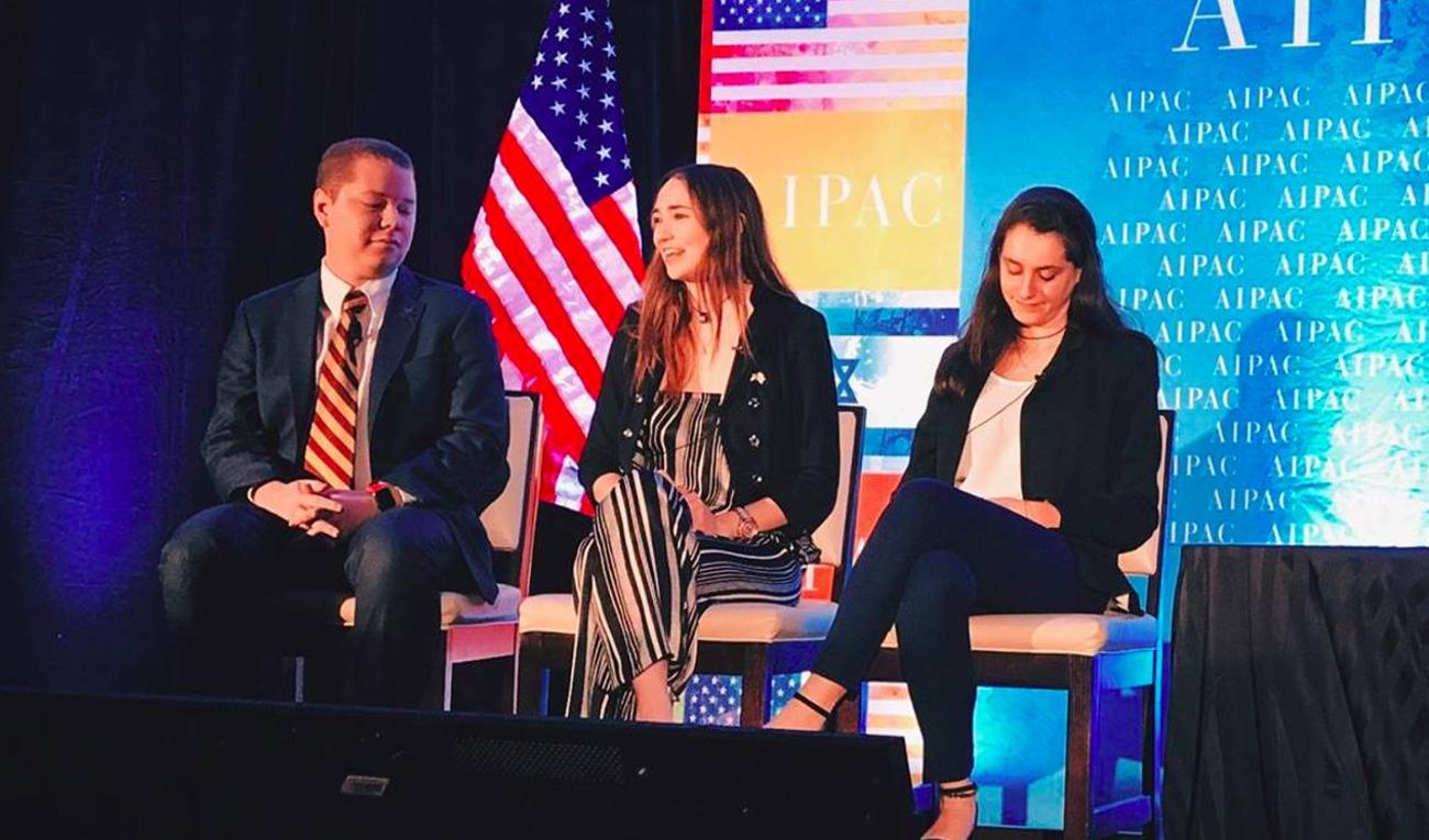 Elana_Blinder_AIPAC_High_School_Summit_2017