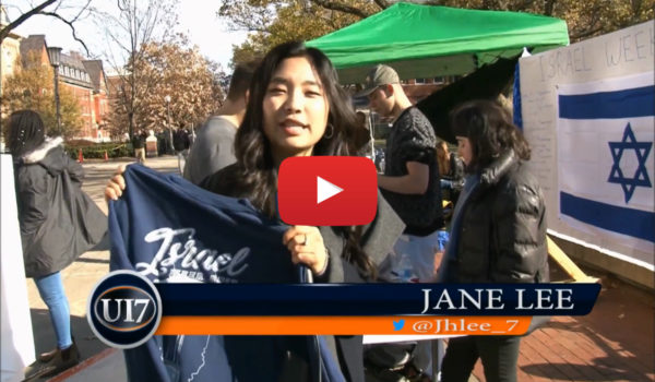 WATCH Students Celebrate Israel Week at the University of Illinois