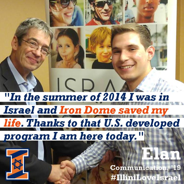 Elan Karoll Illini Love Israel