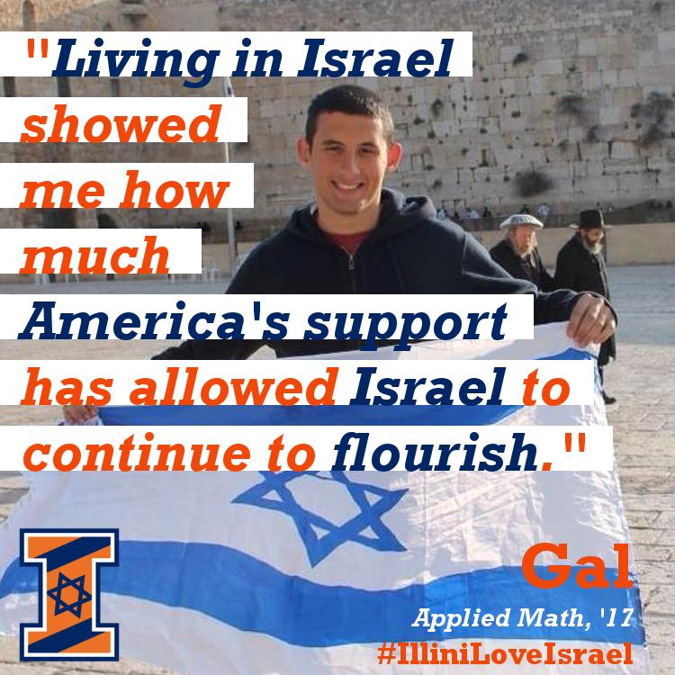 Gal Shoffet Illini Love Israel
