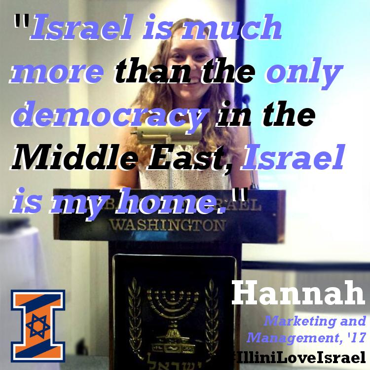 Hannah Schlacter Illini Love Israel