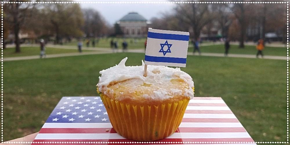 IlliniPAC Quad Cupcake Israel