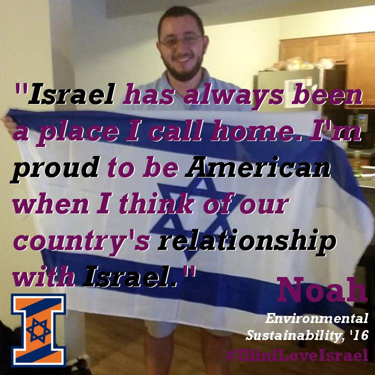 Noah Feingold Illini Love Israel