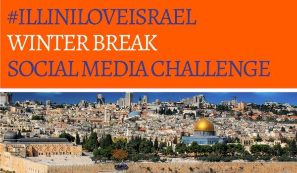 Post Picture Israel Winter Win 100 IlliniPAC