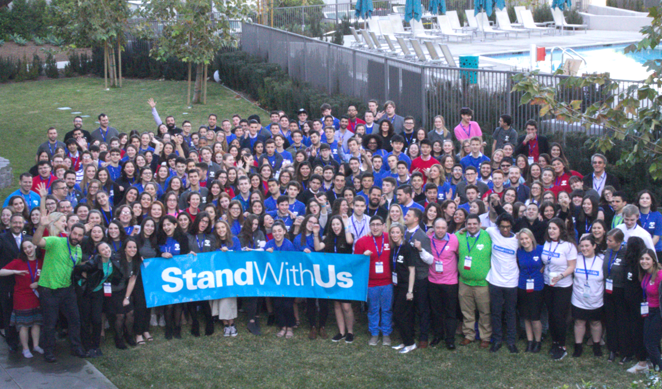 Inspiration and Education Reflections on StandWithUs International Conference