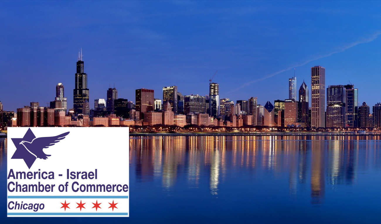 America - Israel Chamber of Commerce Chicago Seeking Student Intern