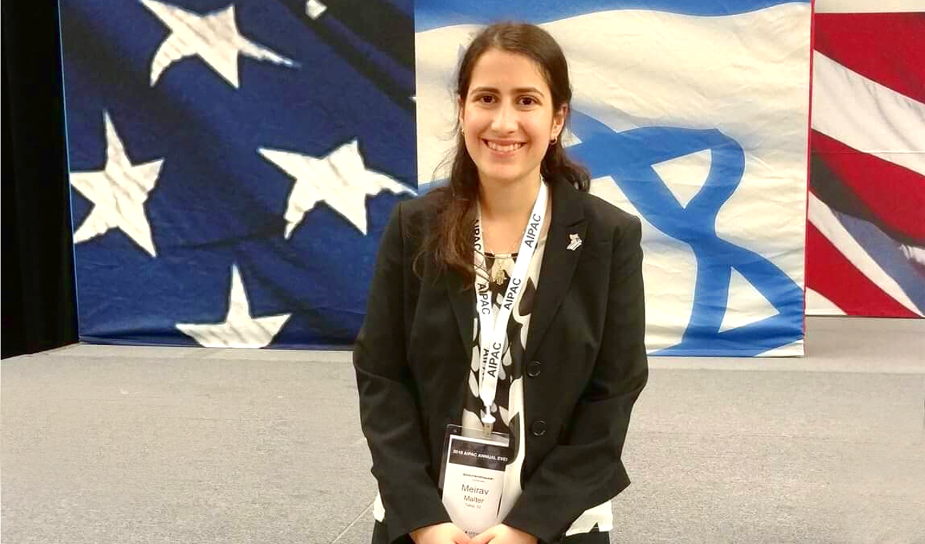 AIPAC Chicago Annual Event Meirav Malter